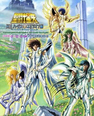 saint_seiya_elysion