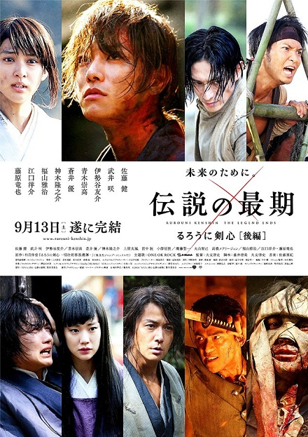 Rurouni_Kenshin_The_Legend_Ends